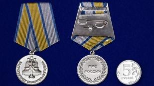 Медаль МЧС За пропаганду спасательного дела на подставке - сравнительный вид