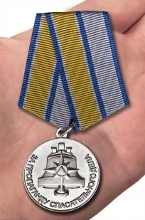 Медаль МЧС За пропаганду спасательного дела на подставке - вид на ладони