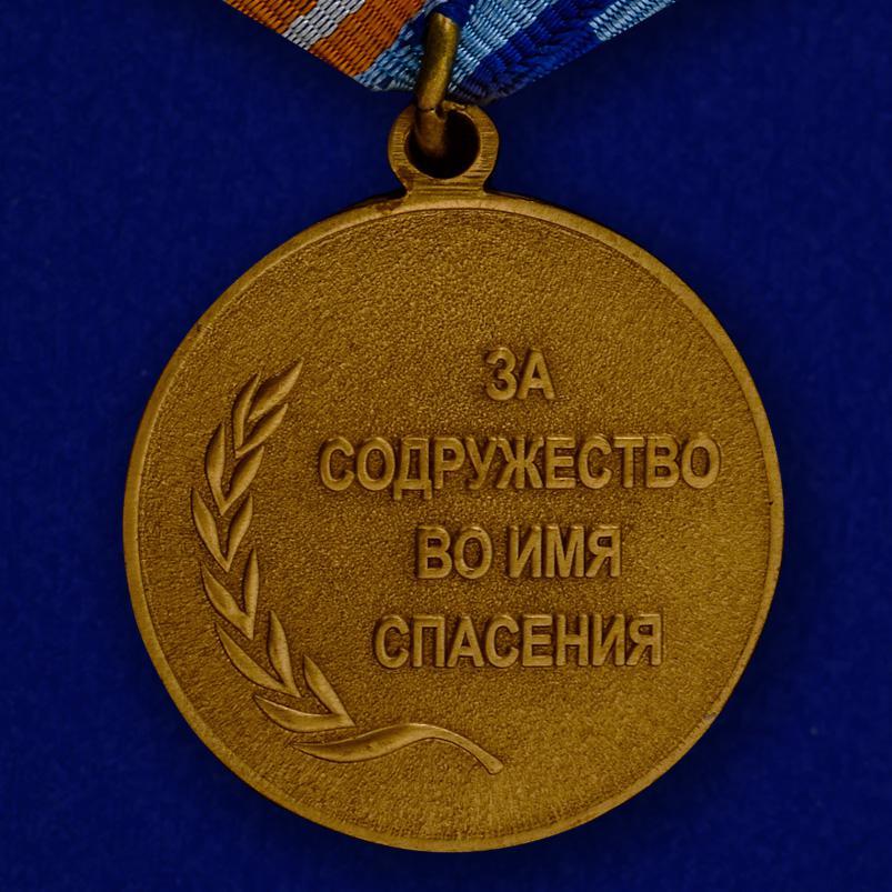 """Медаль МЧС """"За содружество во имя спасения"""" - реверс"""