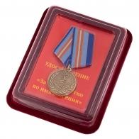 """Медаль МЧС """"За содружество во имя спасения"""""""