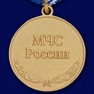 """Медаль МЧС """"За спасение погибающих на водах"""" - реверс"""