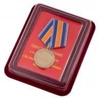 """Медаль МЧС """"За спасение погибающих на водах"""""""