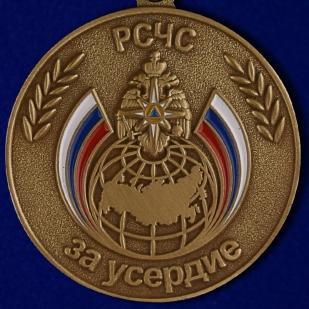 """Медаль МЧС """"За усердие"""" заказать в Военпро"""