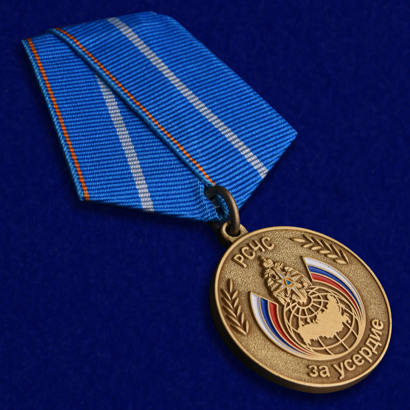 """Медаль МЧС """"За усердие"""" купить в Военпро"""