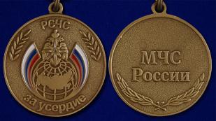 """Медаль МЧС """"За усердие"""" с удобной доставкой"""