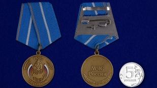 """Медаль МЧС """"За усердие"""" для награждения"""