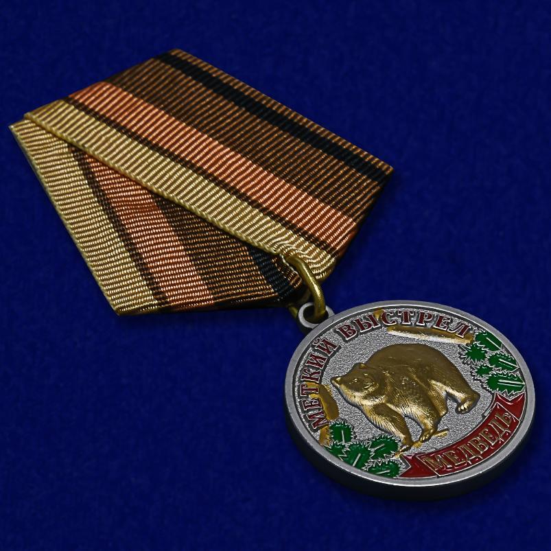 """Купить медаль """"Медведь"""" в Военпро"""