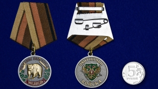 """Медаль """"Медведь"""""""