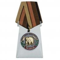 Медаль Медведь (Меткий выстрел) на подставке