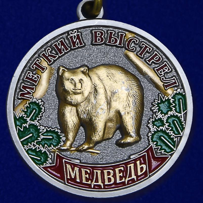 """Медаль """"Меткий выстрел"""" (Медведь) - аверс"""