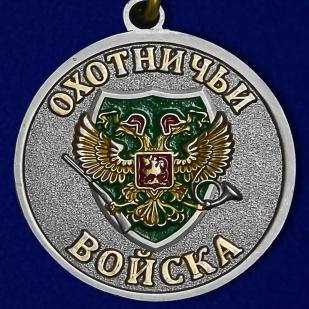 """Медаль """"Меткий выстрел"""" (Медведь) - реверс"""