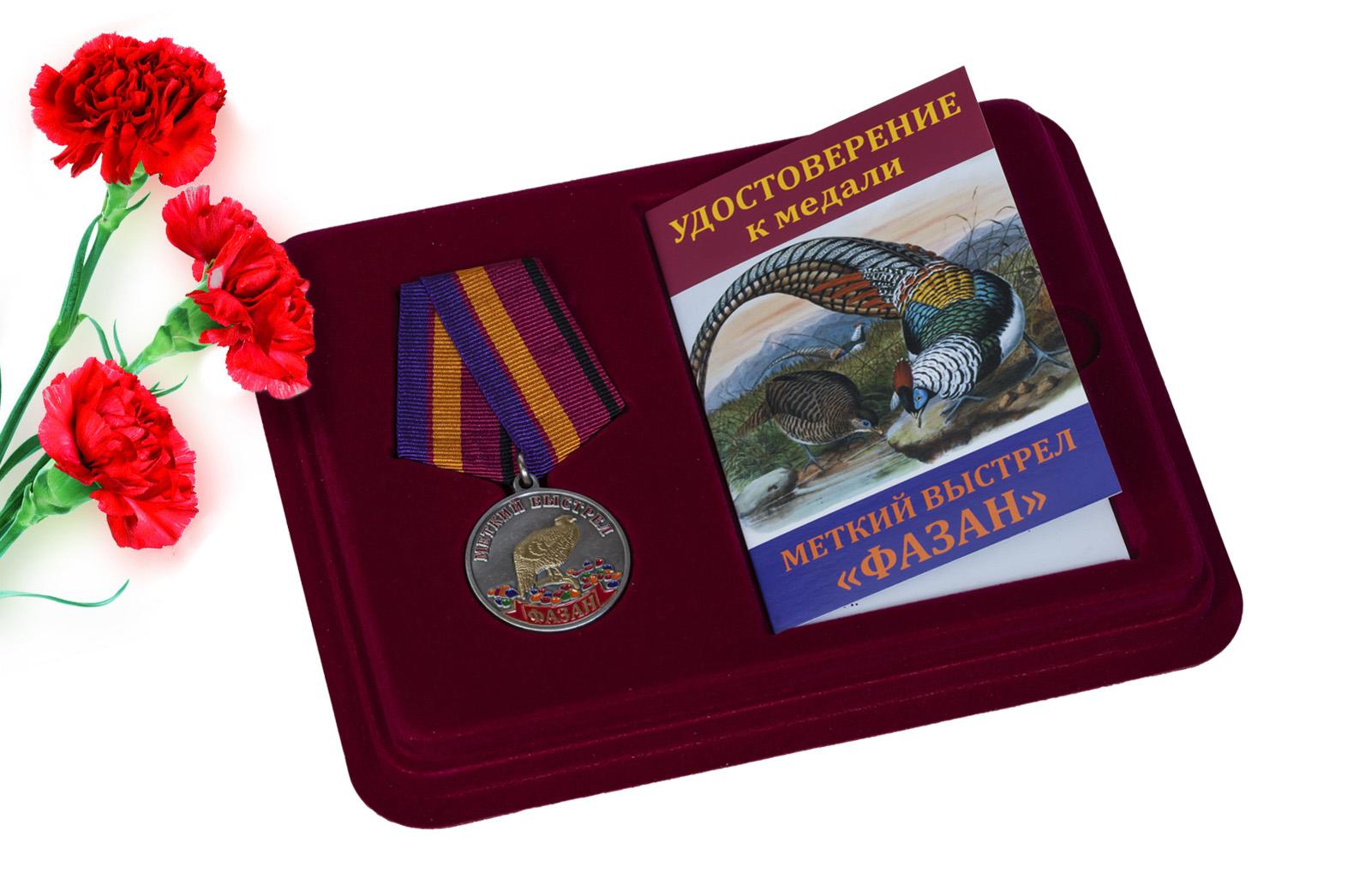Купить медаль Меткий выстрел Фазан оптом или в розницу