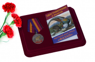 Медаль Меткий выстрел Фазан