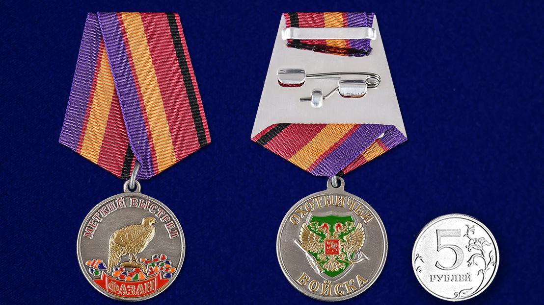 Медаль Меткий выстрел Фазан - сравнительный вид