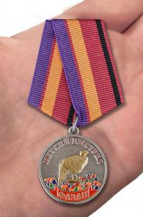 Медаль Меткий выстрел Фазан - вид на ладони