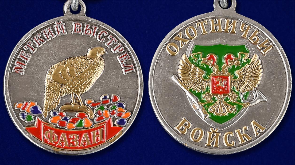 Медаль Меткий выстрел Фазан - аверс и реверс