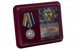 Медаль Меткий выстрел Горностай - в футляре с удостоверением