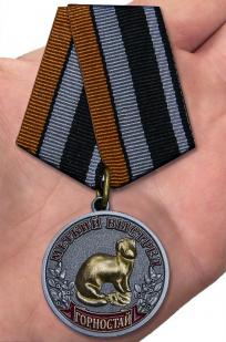 Медаль Меткий выстрел Горностай - вид на ладони