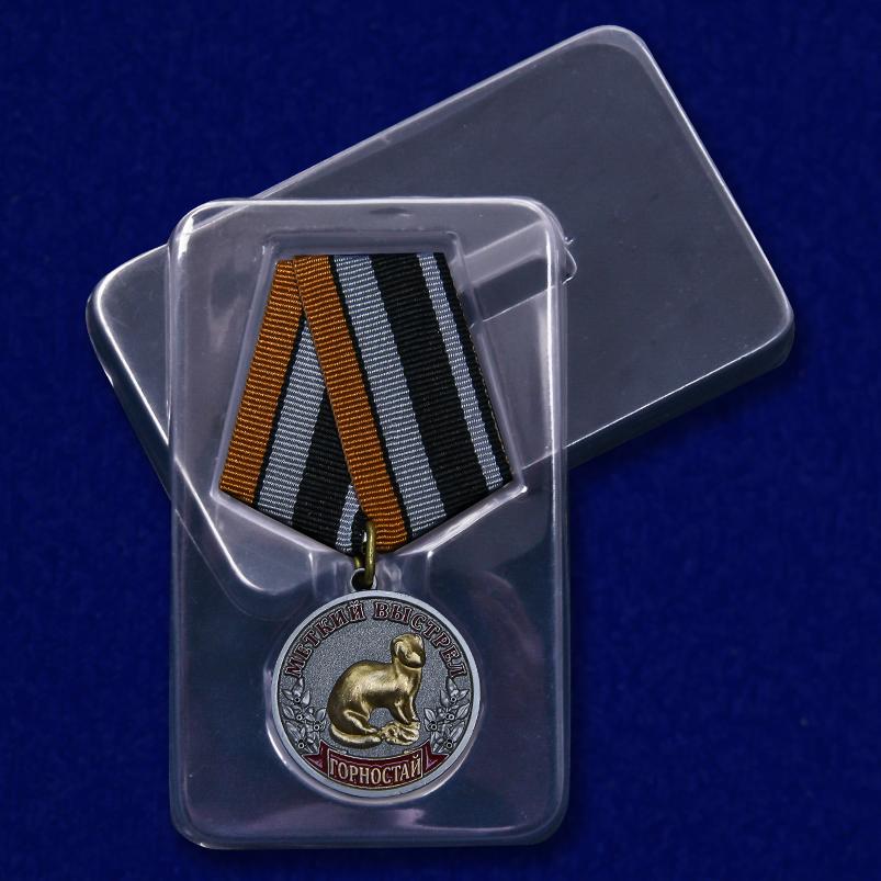 Медаль Меткий выстрел Горностай - в пластиковом футляре