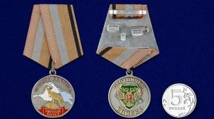 Медаль Меткий выстрел Горный козел - сравнительный вид