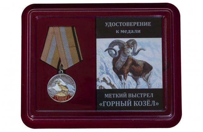 Медаль Меткий выстрел Горный козел