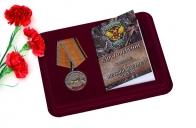 Медаль Меткий выстрел Косуля