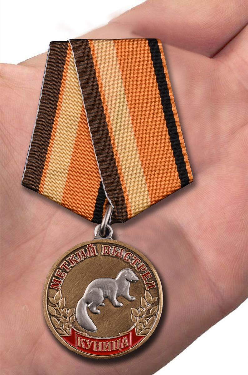 Медаль Меткий выстрел Куница - вид на ладони