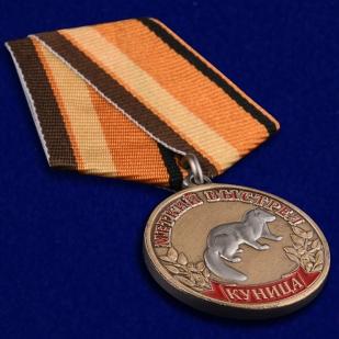 Медаль Меткий выстрел Куница - общий вид