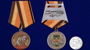 Медаль Меткий выстрел Куница - сравнительный вид