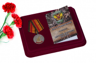 Медаль Меткий выстрел Лисица