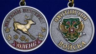 Медаль Меткий выстрел Олень - аверс и реверс