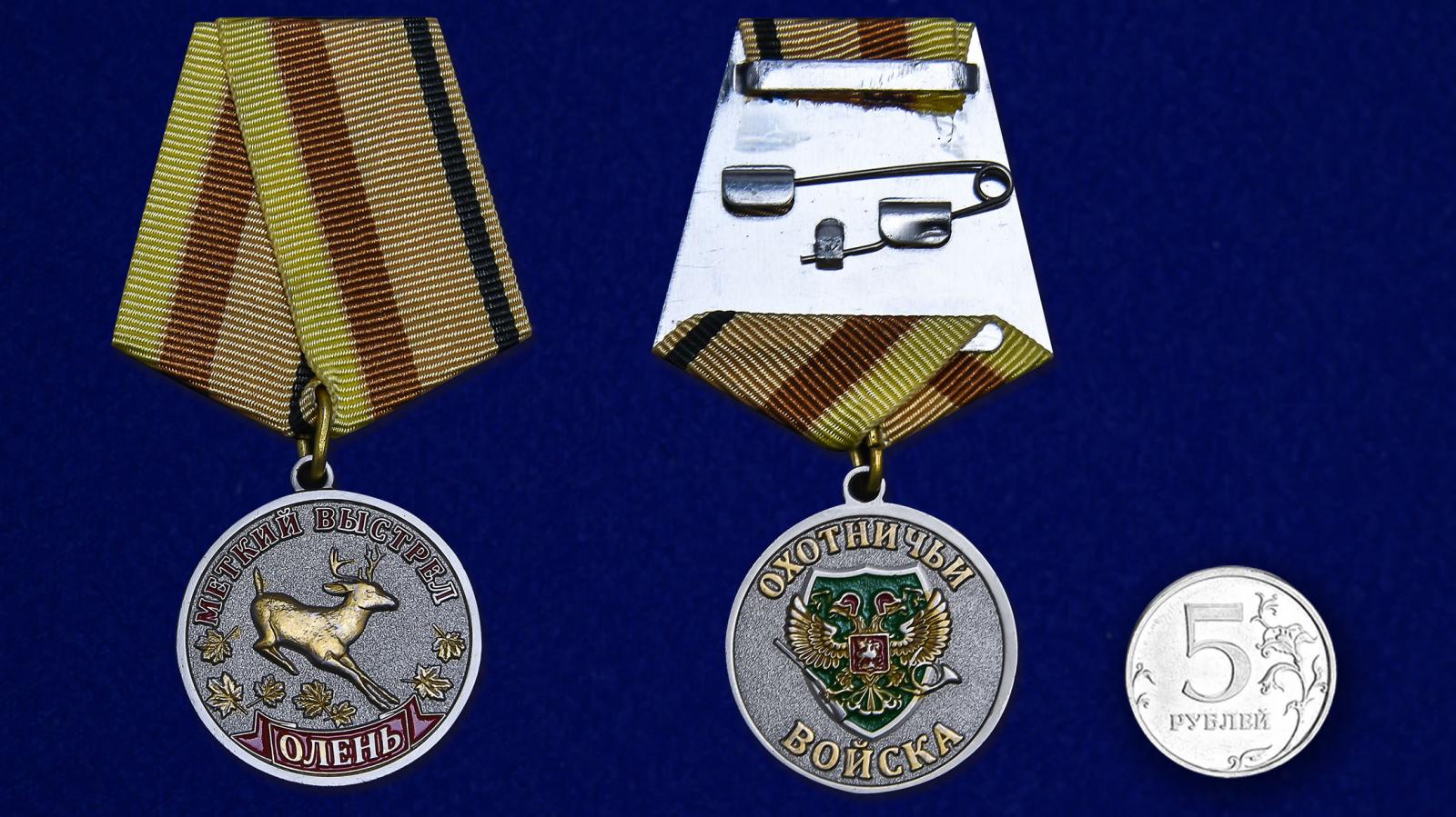 Медаль Меткий выстрел Олень - сравнительный вид