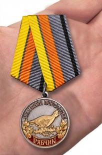 Медаль Меткий выстрел Рябчик - на ладони