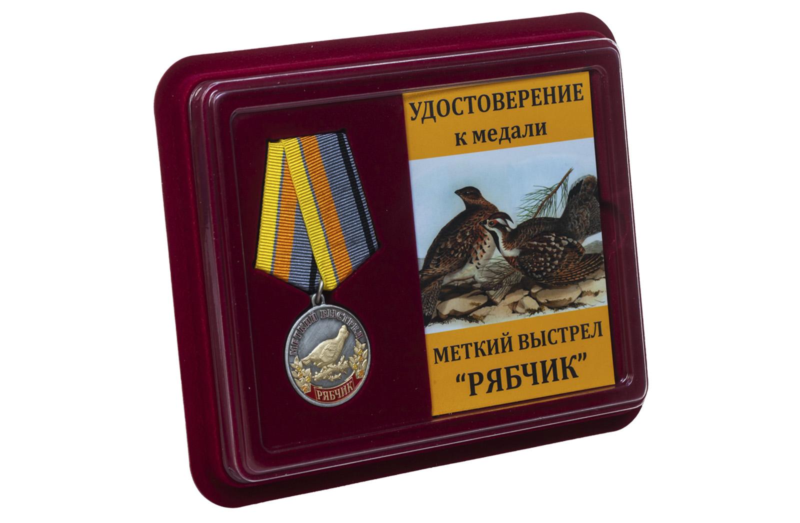 Купить медаль Меткий выстрел Рябчик оптом выгодно