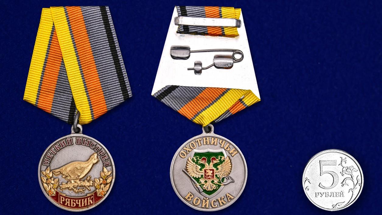 Медаль Меткий выстрел Рябчик - сравнительный вид