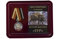 Медаль Меткий выстрел Тур