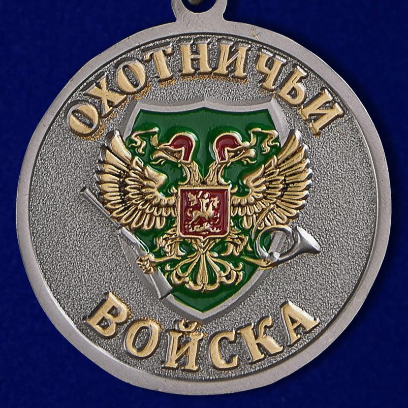 Медаль – лучший подарок для охотника по низкой цене