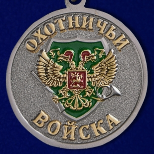 """Выгодная цена медали """"Волк"""""""