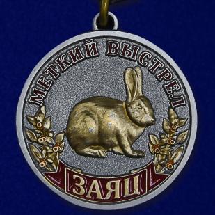 Медаль Меткий выстрел Заяц