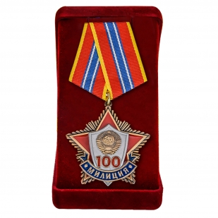 """Медаль """"Милиции - 100 лет"""" в футляре"""