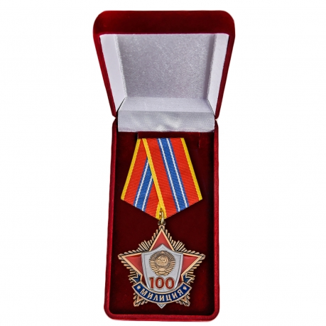 """Медаль """"Милиции - 100 лет"""" купить в Военпро"""