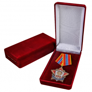 """Медаль """"Милиции - 100 лет"""" заказать в Военпро"""