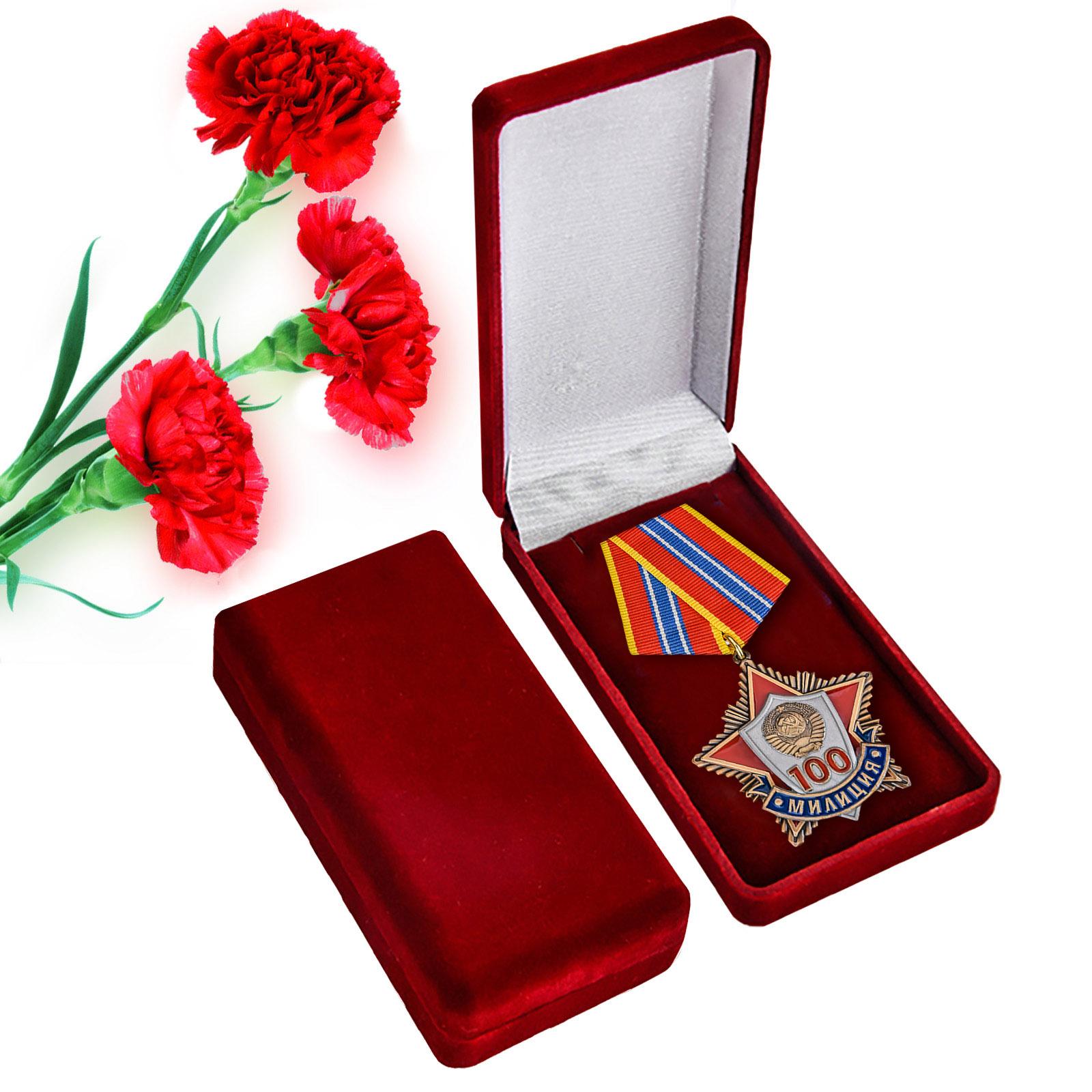 Медали милиции в футляре с удостоверением