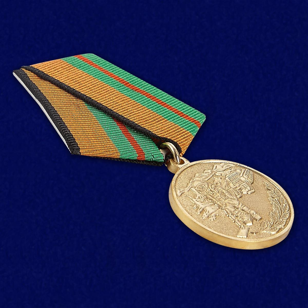 Медаль Министерства Обороны «За разминирование» - вид под углом