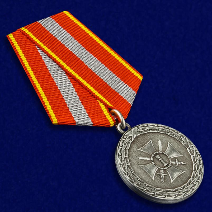 Медаль Министерства Юстиции РФ За доблесть 1 степени - общий вид
