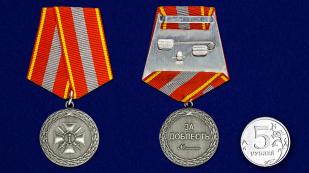 Медаль Министерства Юстиции РФ За доблесть 1 степени - сравнительный вид