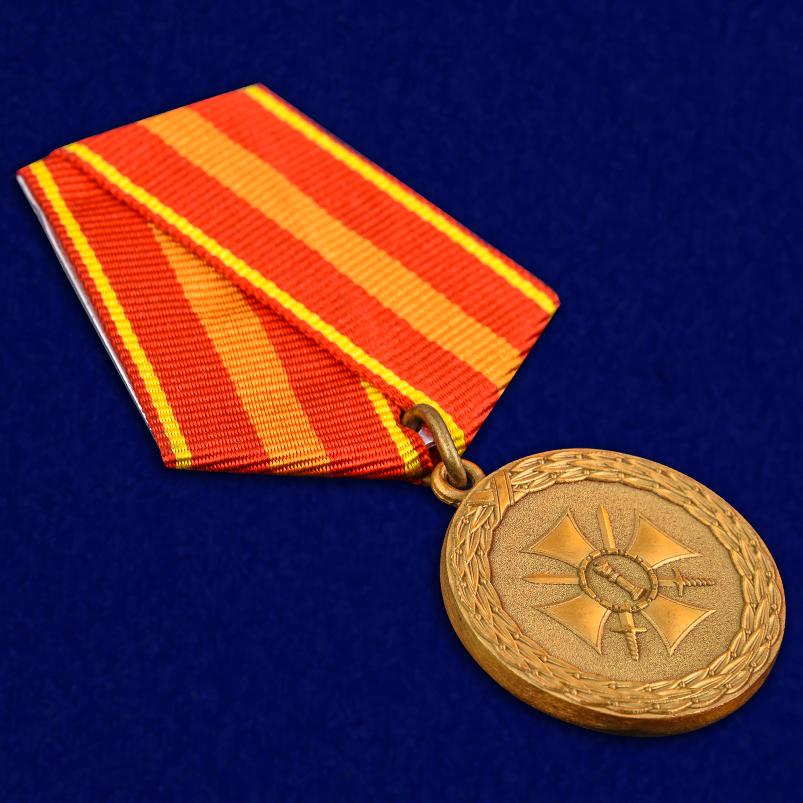 Медаль Министерства Юстиции РФ За доблесть 2 степени - общий вид