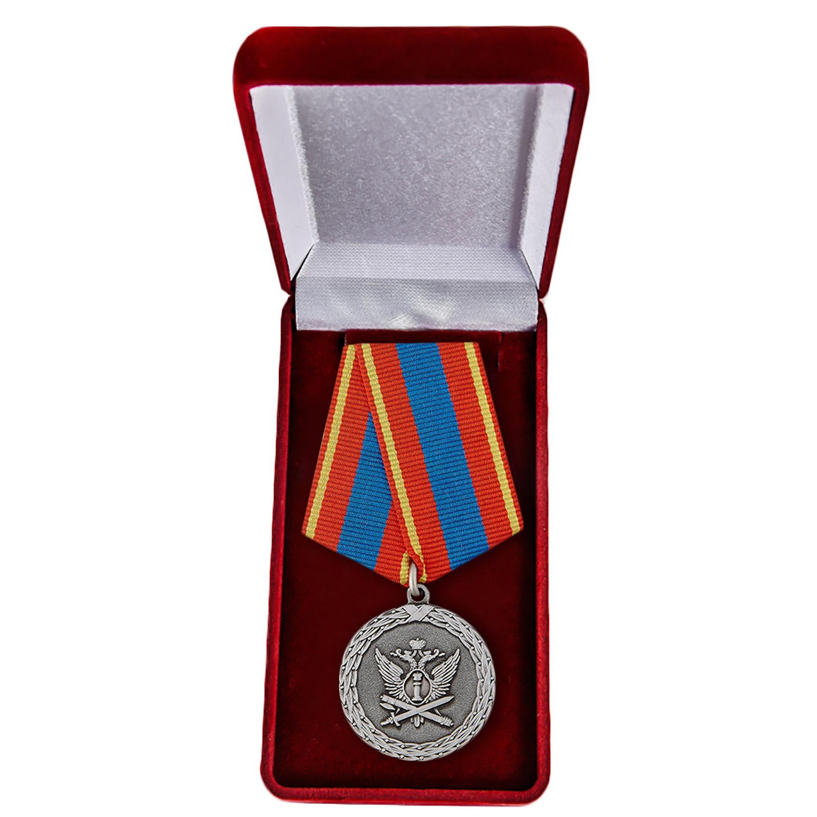 Медаль Министерства Юстиции Ветеран уголовно-исполнительной системы - в футляре