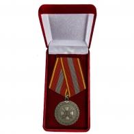 Медаль Министерства Юстиции За доблесть 1 степени - в футляре