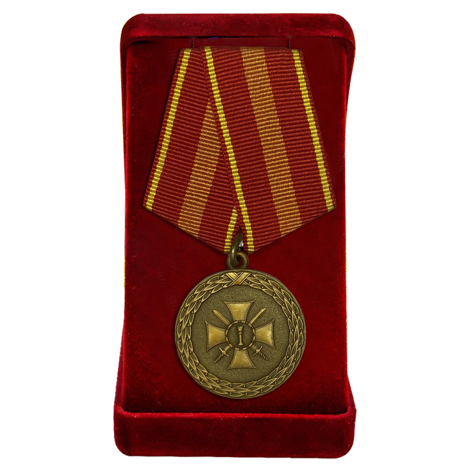 Купить медаль Министерства Юстиции За доблесть 2 степени в подарок